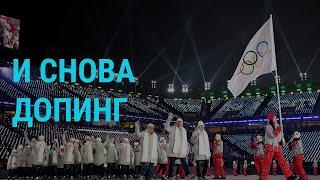 Россия может лишиться