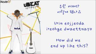 U-Beat - Should Have Treated You Better LYRICS [HANGUL+ROM+ENGLISH TRANS]