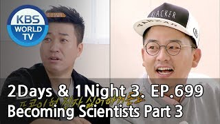 2Days & 1Night Season3 : Becoming Scientists Part 3 & [ENG, THA / 2018.06.03] width=