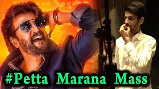 பேட்ட மரண மாஸ் பாடல்.. அனிருத் இசையில் SPB பாடியது | Petta marana mass song