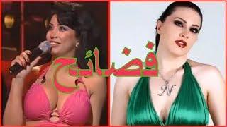 فضيحة فنانات عرب مشهورات فى افلام اباحية ونصف عرى