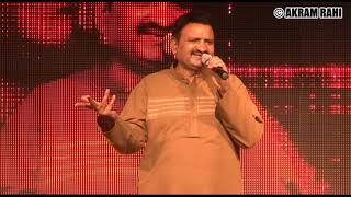 Holey Holey Sadey Kolon Dur Tur Gayi (Vocals Only) - Akram Rahi