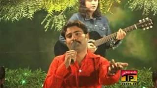 sanwla jawan amjad nawaz karlo new album width=