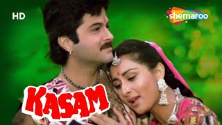 Kasam(1988) (HD) - Hindi Full Movie - Anil Kapoor | Poonam Dhillon | Gulshan Grover | Pran width=
