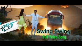 Swing Swing Full Video Song | Jil | Gopichand, Raashi Khanna | Ghibran width=