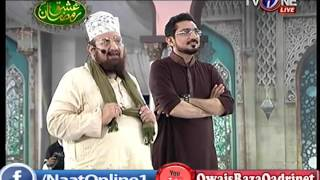 Qibla Owais Raza Qadri - Ishq Ramzan Live Transmission 1st Ramzan 7 June 2016 Tvone width=