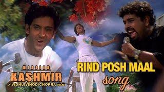 Rind Posh Maal- Full Video HD | Mission Kashmir | Hrithik Roshan | Preity Zinta | Sanjay Dutt width=