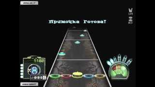FGH (Flas Guitar Hero). In Flames - Timeless (Expert). FC (Full Complete) 100%.