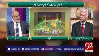 Subh E Noor - 29 March 2018 - 92NewsHDPlus