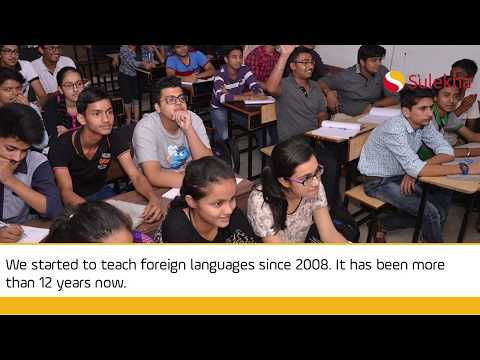Top 10 German Language Courses in Lucknow, Learning Classes