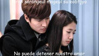 Park Jang Hyun & Park Hyun Kyu -- Love Is... Lyrics (The Heirs OST) [Sub español-romanización] ~♥