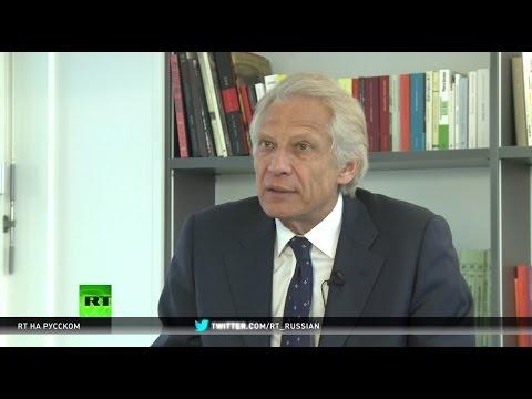 Экс-премьер Франции в интервью RT: Европа парализована