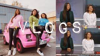 gozējamies televīzijā & ar rozā mašīnu Rīgas ielās