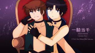 【UTAUカバー】 Ikkitousen / Matchless Warriors 【Kai & Mio】