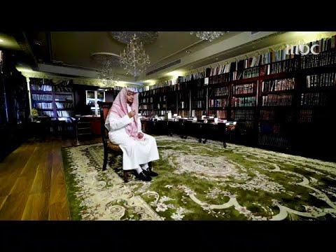 صالح المغامسي: الأمير محمد بن سلمان قال لي ليس لنا الإ خيار الإسلام الوسطي المعتدل
