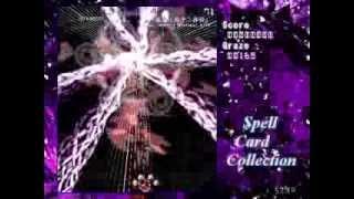 【弾幕風】SpellCardCollection Ver1.10a 八雲藍Exスペル
