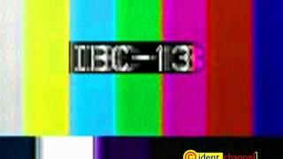 IBC 13 SID + Testcard