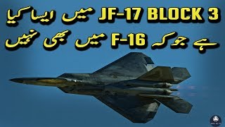 Top 10 fighter jets 2019 su 57 f 22 f35 su 35 j 20 su 30 f