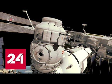 Россия не будет участвовать в лунном проекте Gateway — Россия 24