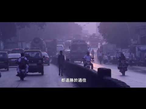 什麼是空氣污染 - YouTube