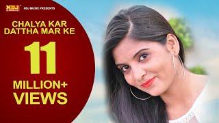 Chalya Kar Dattha Mar Ke | Haryanvi New Super Hit DJ Love Song 2015 | Rajpal Mawar | Rajbala Nagar width=
