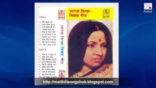 Maithili Vivah Geet Samdaun   Bar Re Jatan Se Hum   Sharda Sinha !!