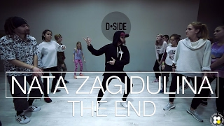 Shlohmo & Jeremih – The End | Choreography by Nata Zagidulina | D.Side Dance Studio