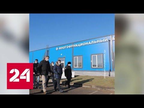 В Астраханской области достроили 2 медцентра