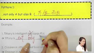 一級英文培訓專家Debbie Law - 初中英文教學片段