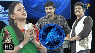 Genes | 18th February 2017 | Full Episode | Rajiv Kanaakala | Brahmaji | ETV Telugu