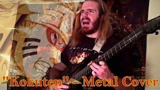 """Kokuten"" from the Naruto Shippuden OST - Metal Guitar Playthru"