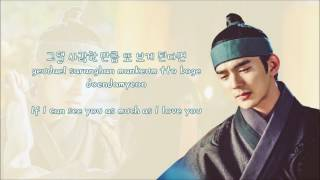 [HAN | ROM | ENG] K.will (케이윌) – 내가 사랑할 사람 (The Person I Love) Lyrics