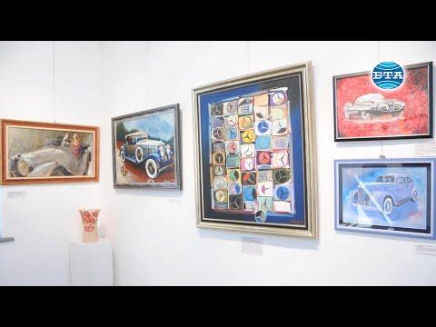 """BTA: Изложбата """"Автомобилът и художикът"""" показва в Троян оригинални творби на художници от цял свят"""