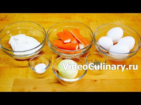 Новогодний салат из крабовых палочек -  рецепт Бабушки Эммы