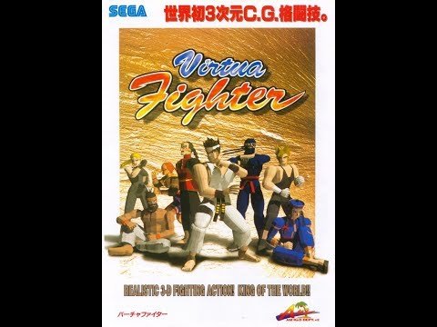 Virtua Fighter Arcade Sound Track