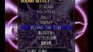 BEYOND THE TIME ニルファver