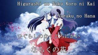 Higurashi No Naku Koro Ni Kai Opening Naraku No Hana Romaji Japanese Lyrics Youtube