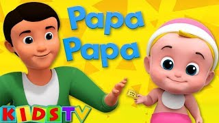 Papa Papa Yes Johny | Nursery Rhymes For Kids | Videos For Children | Kids Tv