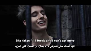 WeeklyChris - Chains cover مترجمة