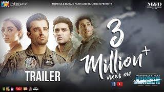 Parwaaz Hai Junoon | Official Trailer 2018 | Hamza Ali Abbasi | Ahad Raza Mir | Pakistan Air Force width=