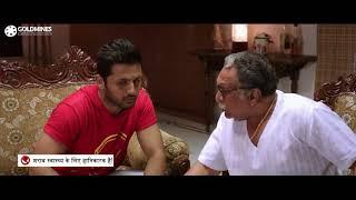 Sabse badhkar hum 3 full movie hindi dubed width=