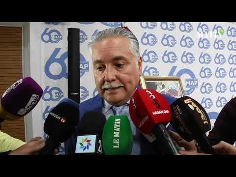 Video : Forum de la MAP : Le SG du PPS plaide pour un nouveau souffle démocratique