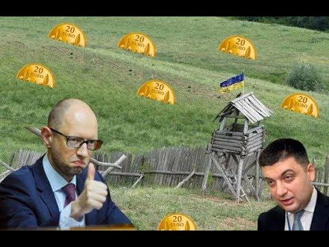 Скандал недели! Евросоюз требует у Яценюка и Гройсмана вернуть деньги!