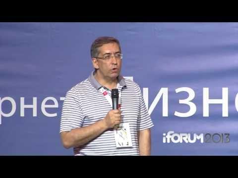 iForum 2013, Игорь Ашманов, доклад: