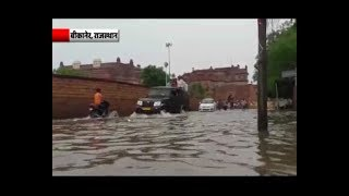 Rajasthan: Rescue Teams Use Boats Instead of Camels in Bikaner | ABP News