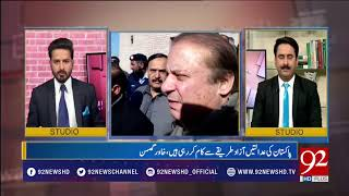 Bakhabar Subh - 07 March 2018 - 92NewsHDPlus