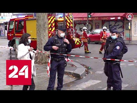 Названа причина парижского теракта