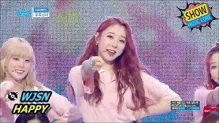[HOT] WJSN - HAPPY, 우주소녀 - 해피 Show Music core 20170708