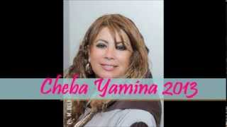 Cheba Yamina 2013 - Aaroussa W Aariss (mariage algérien, staifi, chaoui, arrassi)