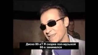 F.R. David - Interview in Russia